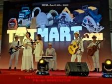 Ban-Nhac-Flamenco-Tumbadora-Khanh-Thanh-TAT-Mart-Q2