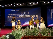 Ban-Nhac-Flamenco-Tumbadora-SJTU-OEC-Globan-Gala-Dinner-Dinh-Thong-Nhat
